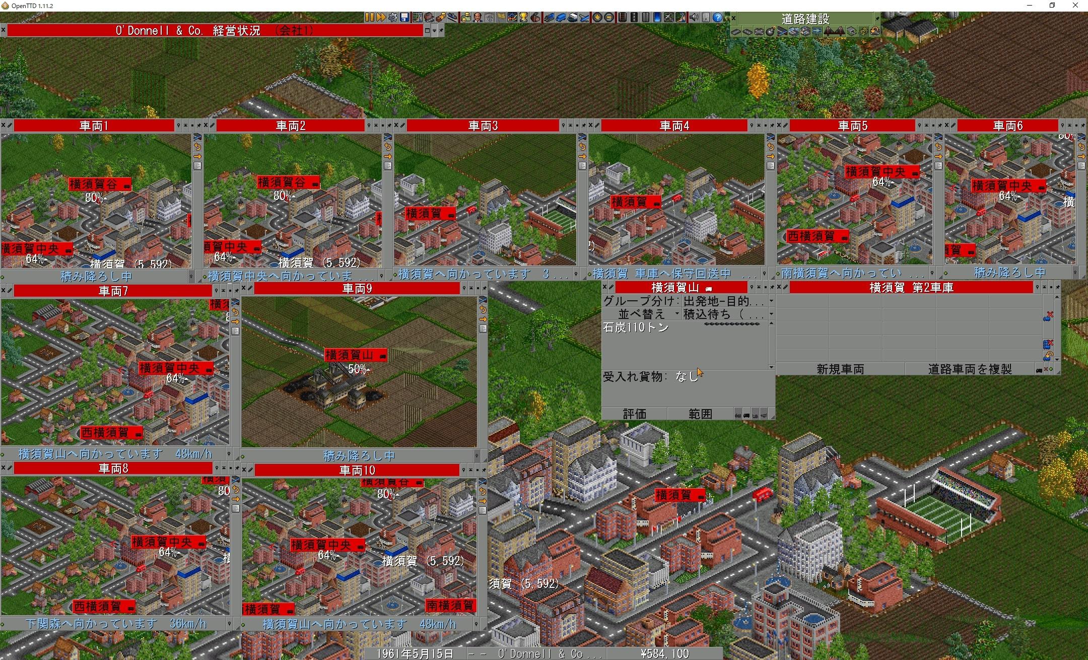 【週末カジュアルPCゲーム部】やればやるほどハマる!無料でプレイできる都市経営シミュレーション「OpenTTD」  - PC Watch