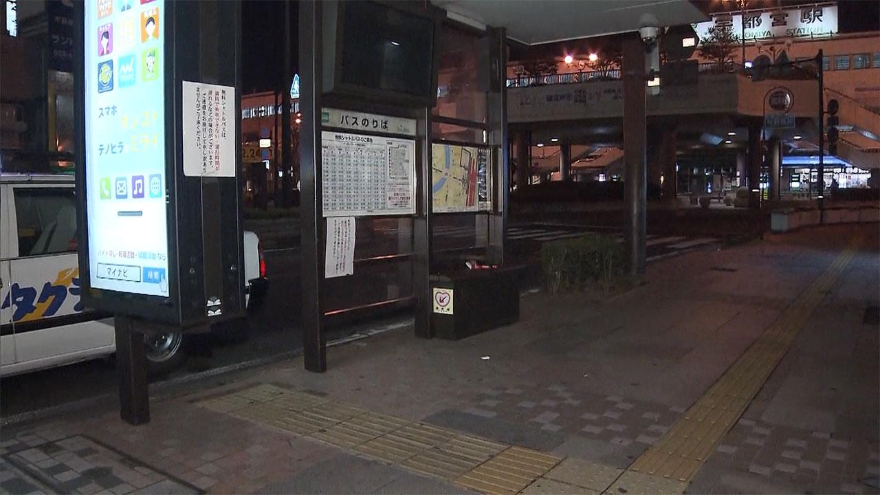 女子高生を殴打の男逮捕 バスで別の女性に嘔吐され - FNN.jpプライムオンライン