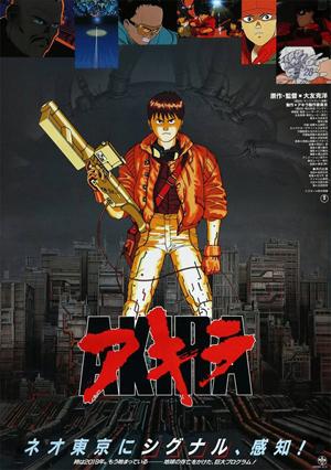 日本のアニメ映画を米Pasteが厳選「歴代ベスト・アニメ映画 TOP100」発表 - amass
