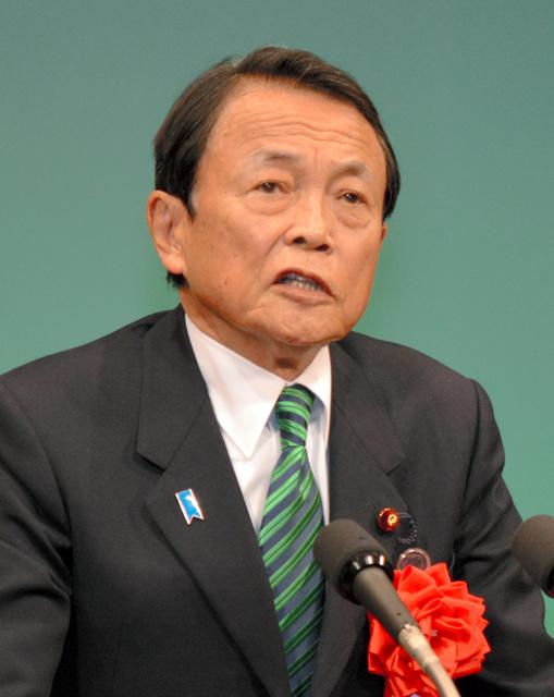 麻生太郎副総理「パクられたら名前出る。それが二十歳」:朝日新聞デジタル
