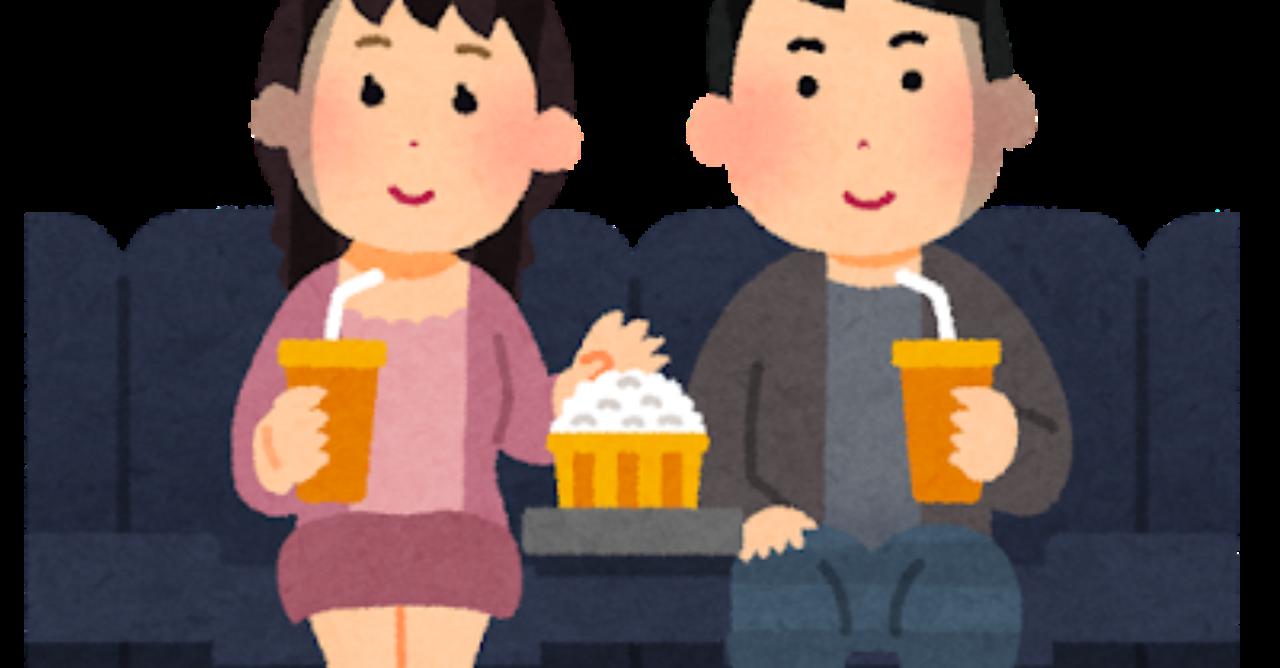 【映画感想】君もジョーカーをカップルで観にいこう!|道楽|note