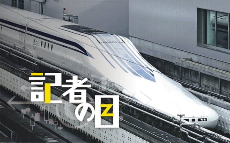 JR東海、リニア開業遅れ「年1000億円」の重荷  :日本経済新聞