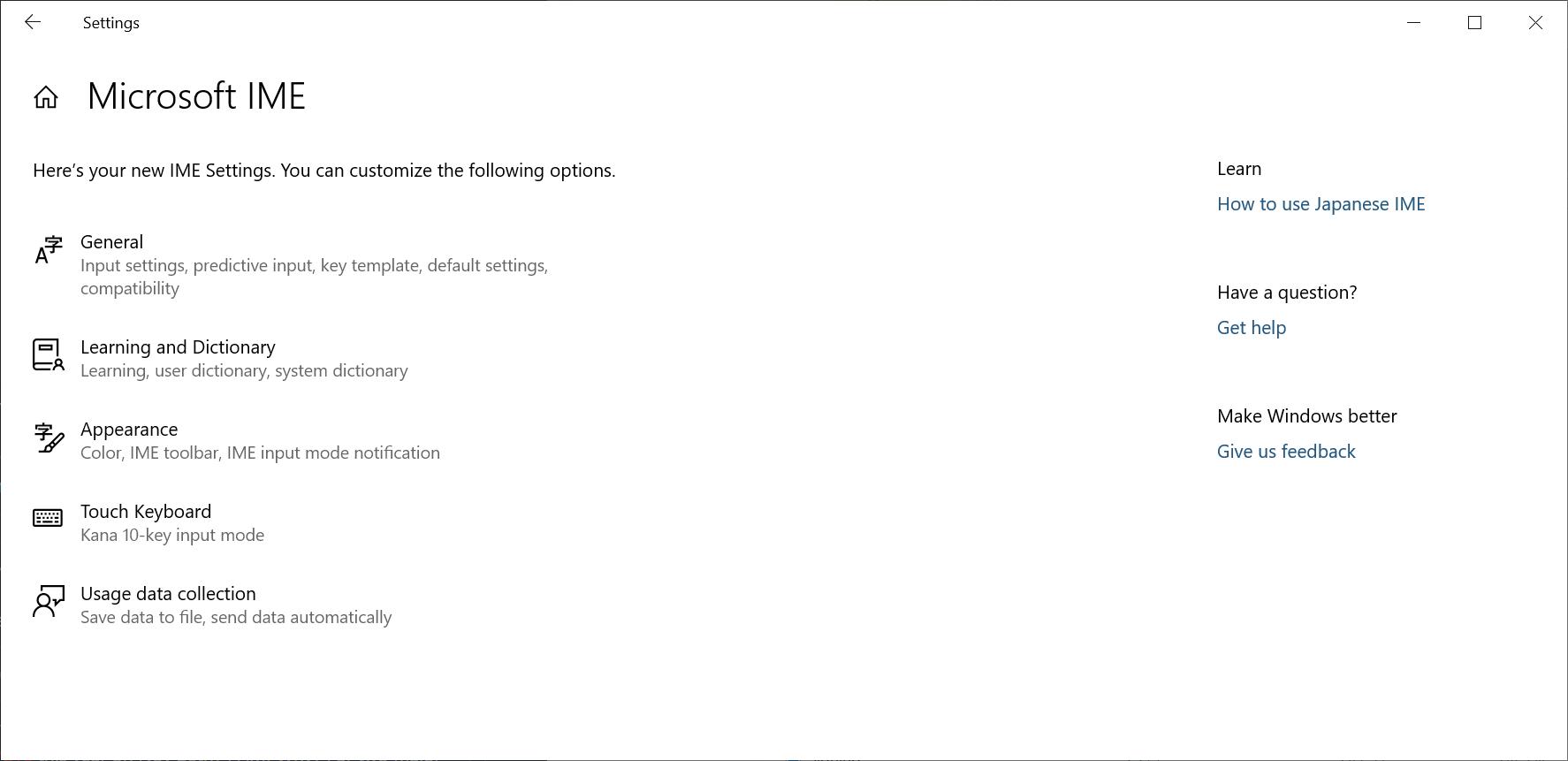 次期Windows 10で日本語IMEが刷新へ  - PC Watch