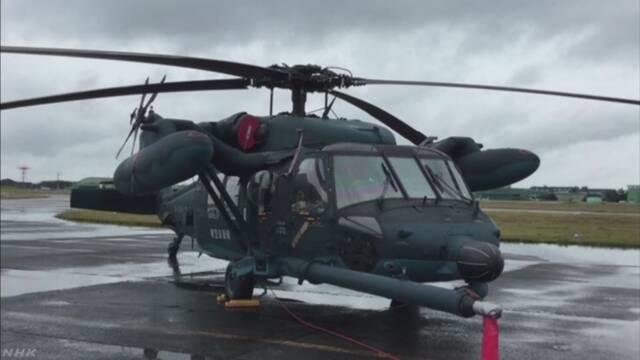 空自ヘリ4人死亡事故 海面接近気付かず墜落か | NHKニュース