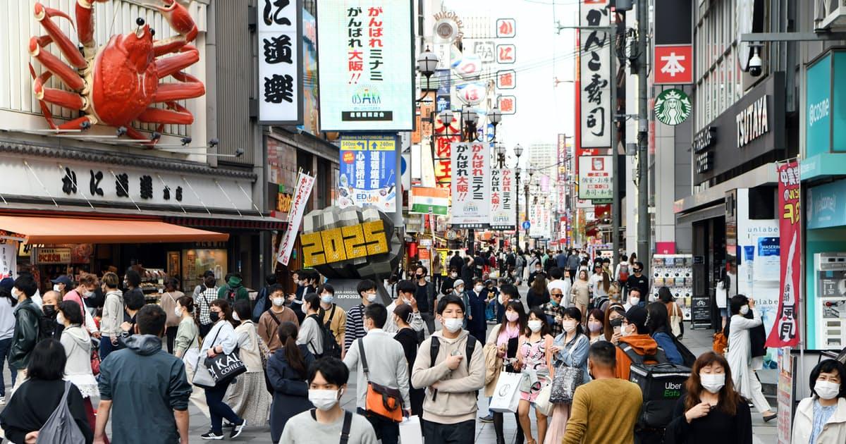 新型コロナ: 大阪府の新規感染者、初の1000人超 新型コロナ: 日本経済新聞