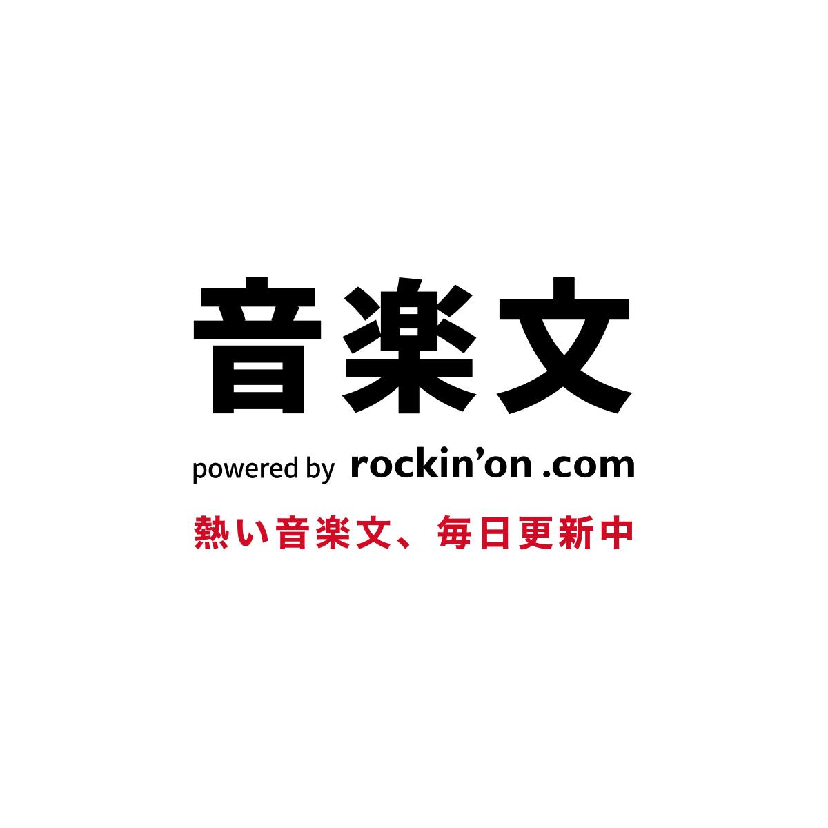 終わりと始まり。 – 34歳、おじさんへ向かう1人の男のリアル。平手友梨奈という衝撃。 (世界平和) | 音楽文 powered by rockinon.com
