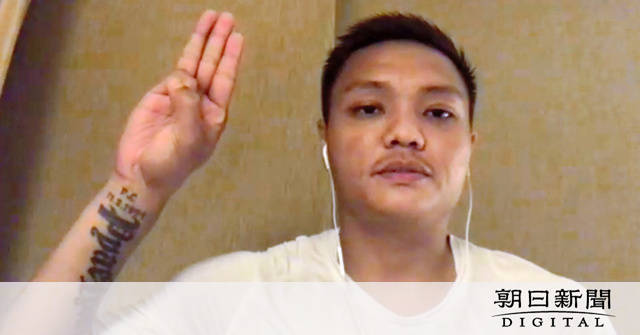 ミャンマー選手、関空で日本政府に保護要請 帰国を拒否:朝日新聞デジタル