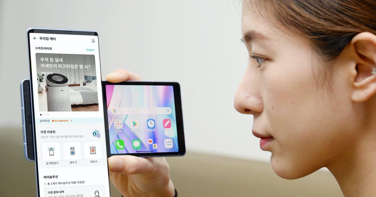 韓国LGがスマホ撤退発表 技術流出懸念で売却を断念: 日本経済新聞