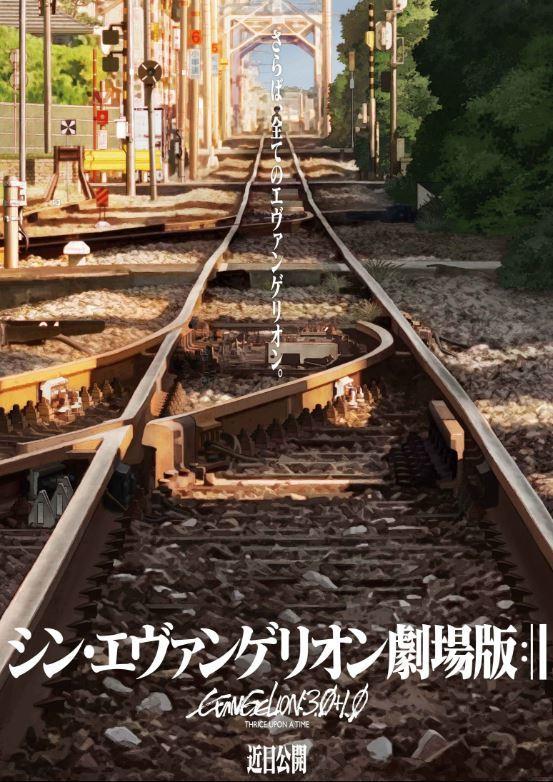 映画「シン・エヴァンゲリオン劇場版」は2021年1月23日公開! (1/2) - ねとらぼ