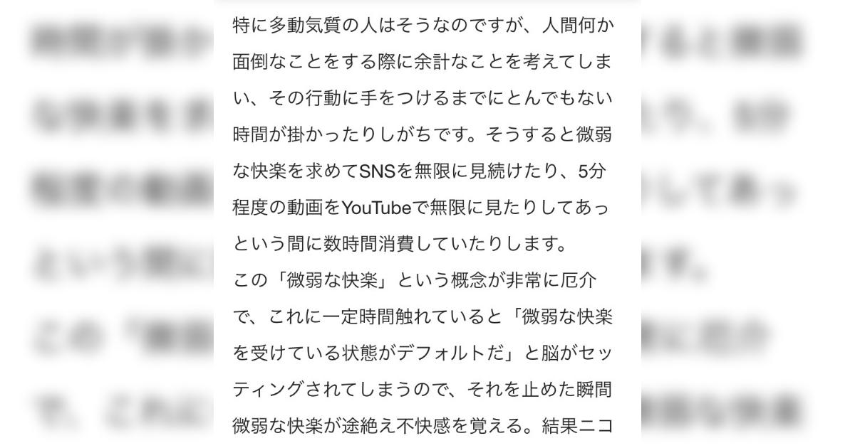 作業を始める前に、一旦SNSやyoutubeの動画を開くと止まらなくなるあの現象を表した名前がドンピシャすぎて怖いと話題に - Togetter