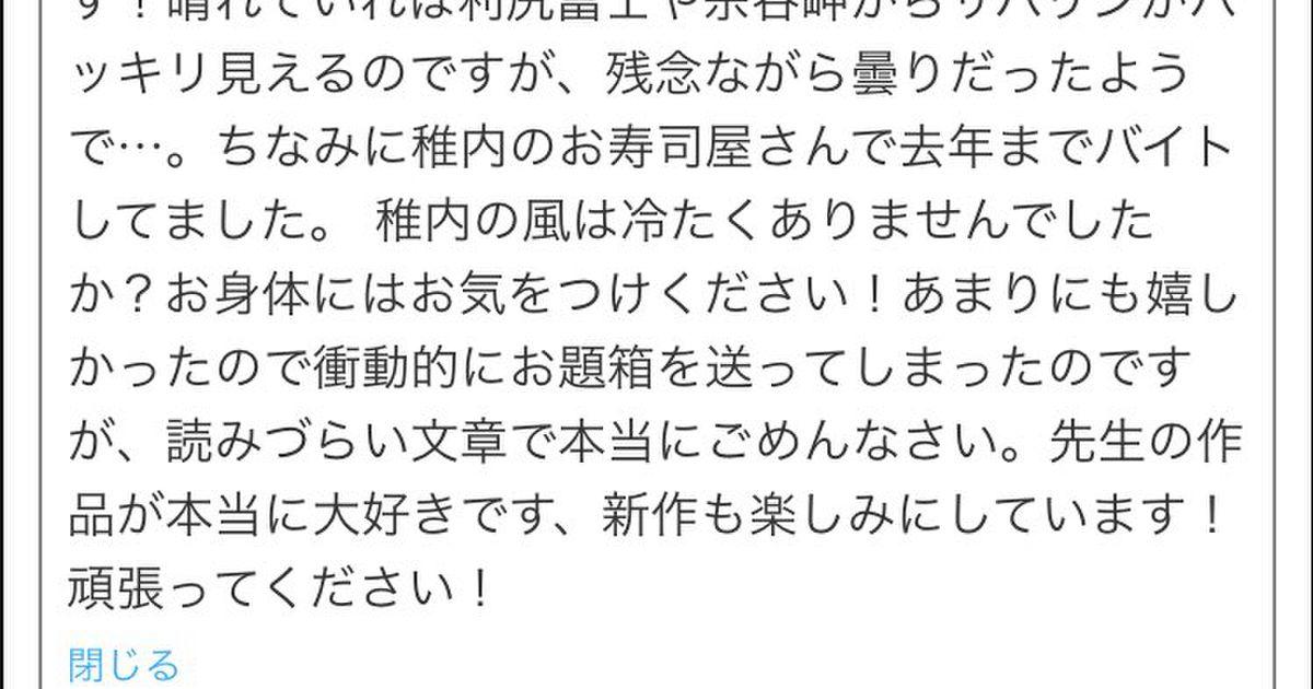 「一万円の贅沢」ツイートまとめ - Togetter