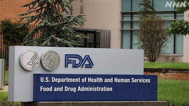 アルツハイマー病の薬 米FDA承認と発表 エーザイが共同開発 | 医療 | NHKニュース