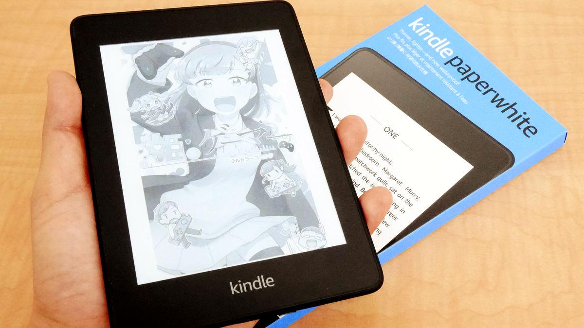 1万円台から購入可能な防水対応の電子書籍リーダー「Kindle Paperwhite」レビュー - GIGAZINE