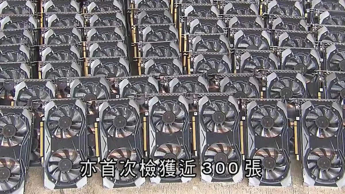 密輸されたNVIDIAのグラボ300枚が漁船から押収される - GIGAZINE