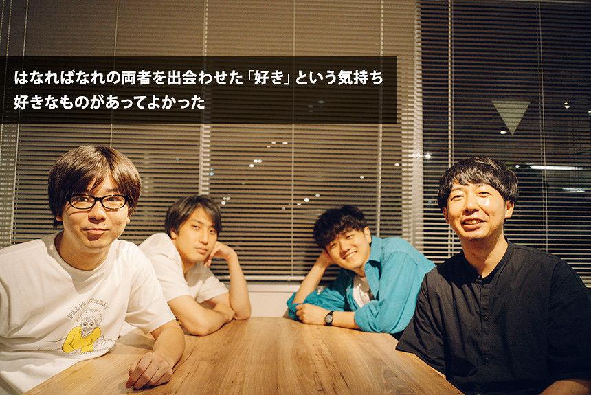 三浦直之とEMCによるファミレス感漂う「ポップカルチャー」談義 - インタビュー : CINRA.NET