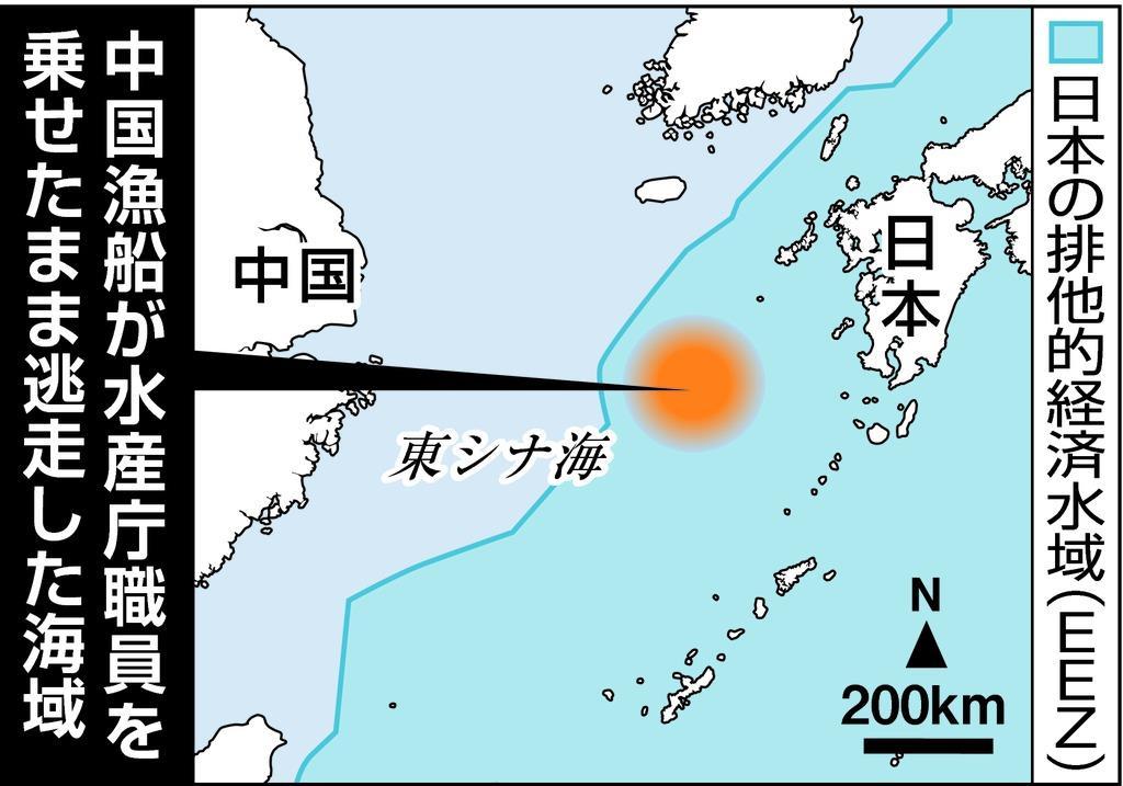 中国漁船、水産庁職員12人乗せ半日逃走 停船命令無視 EEZ漁業法違反の疑い - 産経ニュース