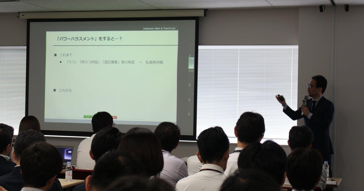 無自覚の「テクハラ」、部下でも加害者に: 日本経済新聞