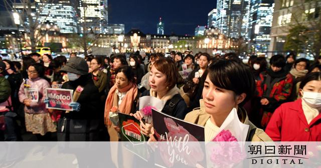 娘と性交、無罪判決の衝撃 「著しく抵抗困難」の壁:朝日新聞デジタル