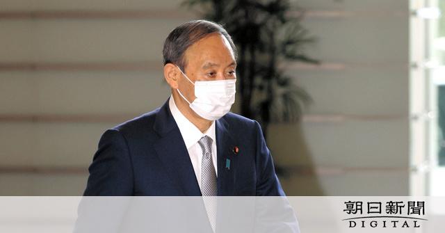 「首相は下戸、悩んでいる」酒提供は感染急所 最終調整 [新型コロナウイルス]:朝日新聞デジタル