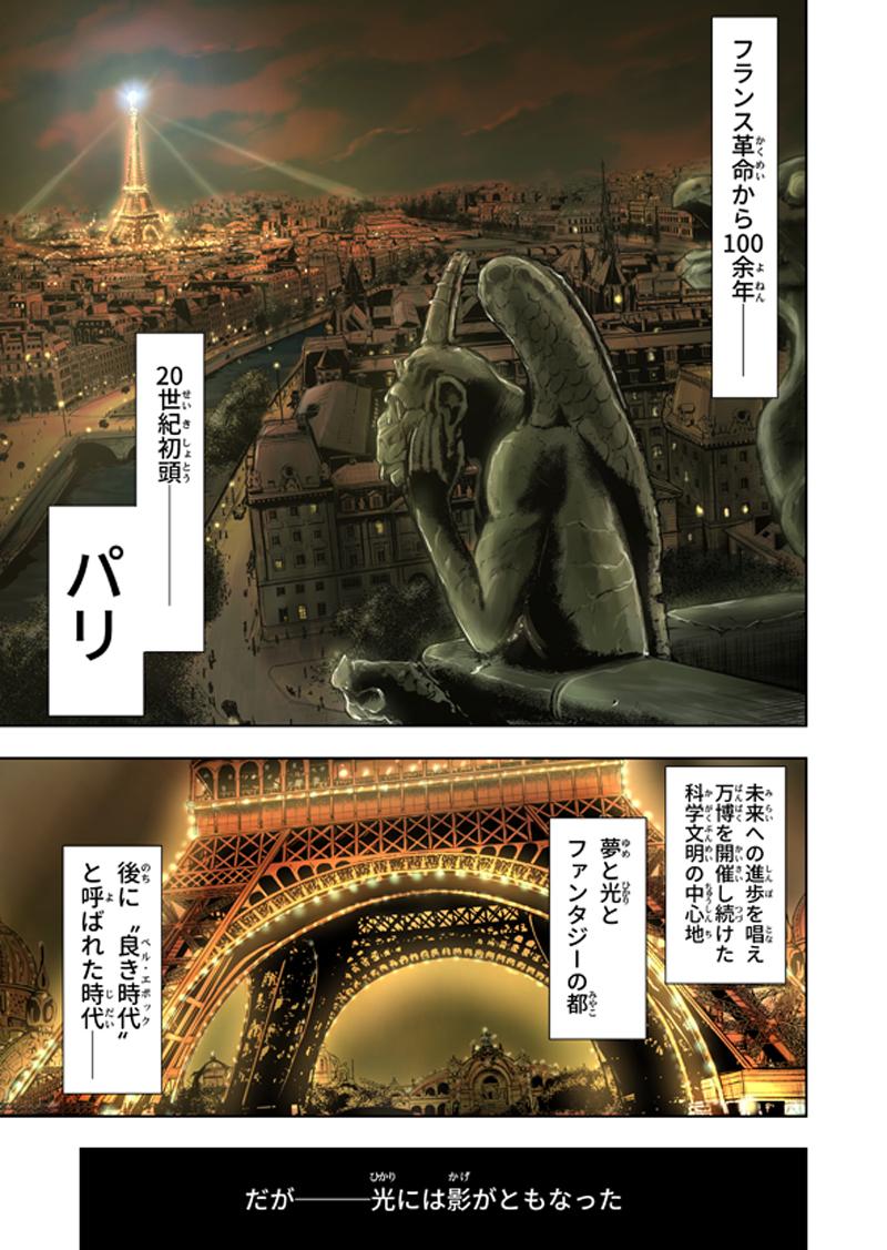 「出版社との二人三脚、もう出来ない」 個人作家が生き残るには 漫画家・森田崇さんの場合 (1/3) - ITmedia NEWS
