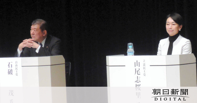 首相の改憲案に疑義 自民・石破氏と立憲・山尾氏が同調:朝日新聞デジタル