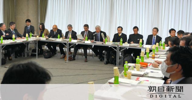 著作権侵害、スクショもNG 「全面的に違法」方針決定:朝日新聞デジタル
