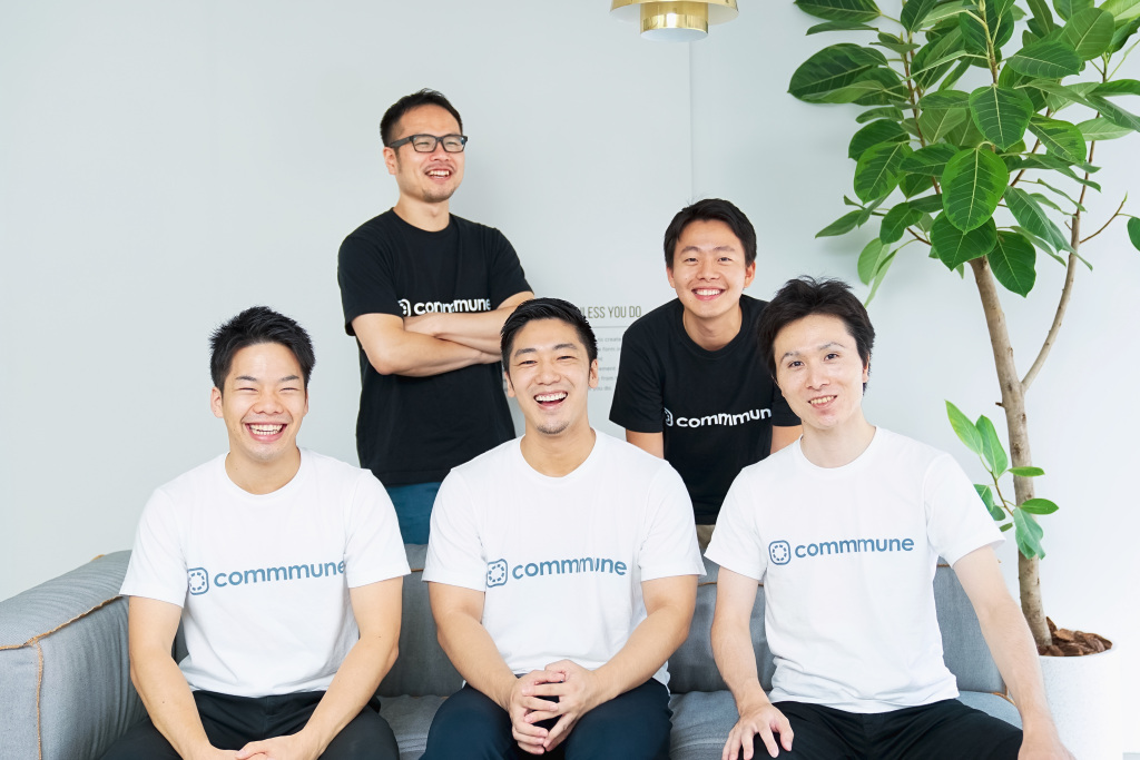 """""""コミュニティタッチ""""で顧客との継続的な関係性構築を支援するコミューンが5000万円を調達     TechCrunch Japan"""