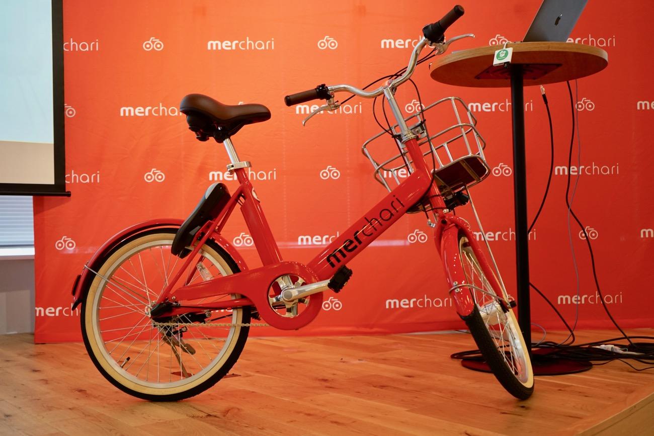 速報:メルカリが自転車シェア「メルチャリ」発表 。個人宅も駐輪場に、福岡で27日開始 - Engadget 日本版