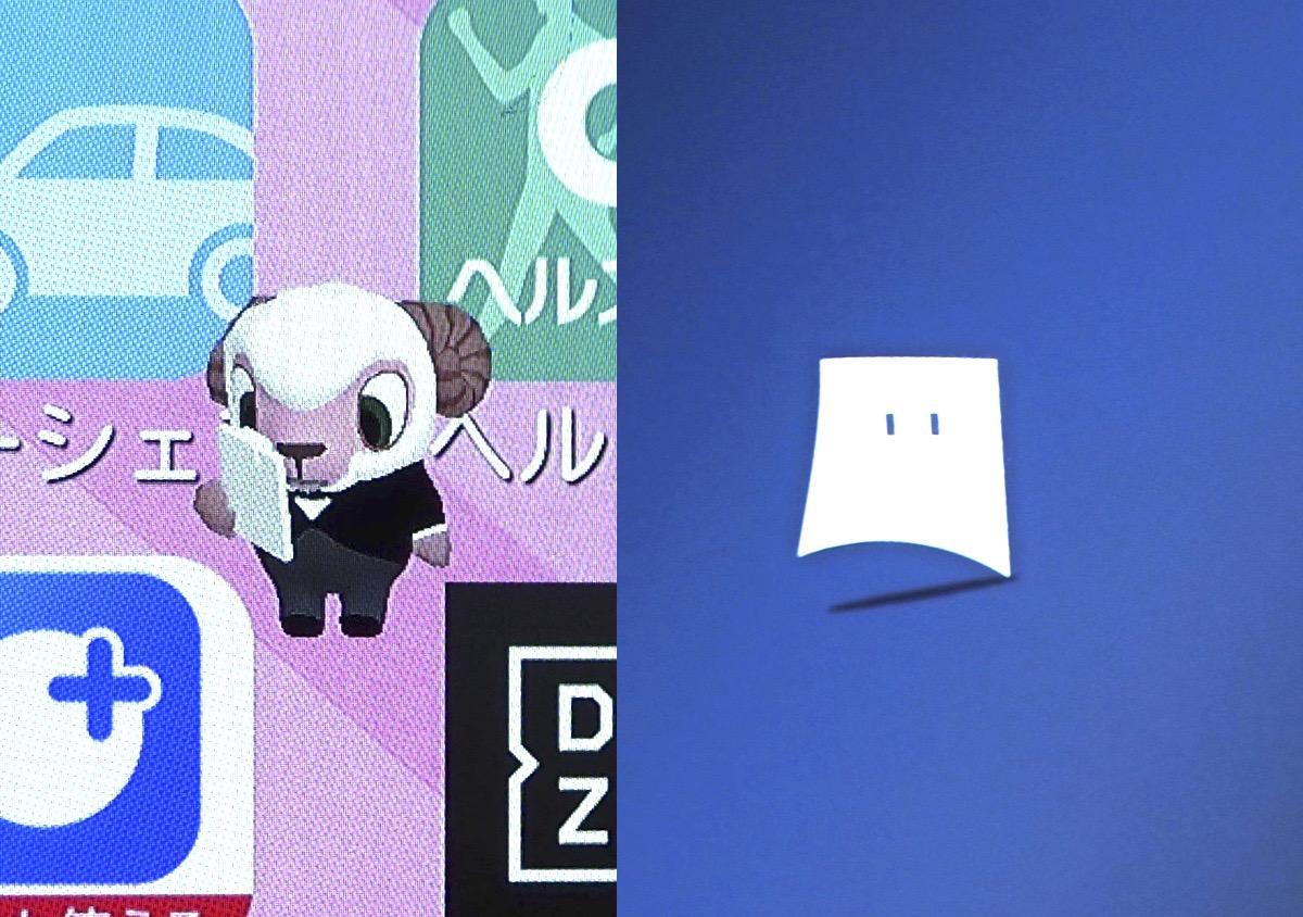 ドコモスマホの「ひつじのしつじ」引退へ、新キャラ「マイデイズ」に──新AI機能発表 - Engadget 日本版