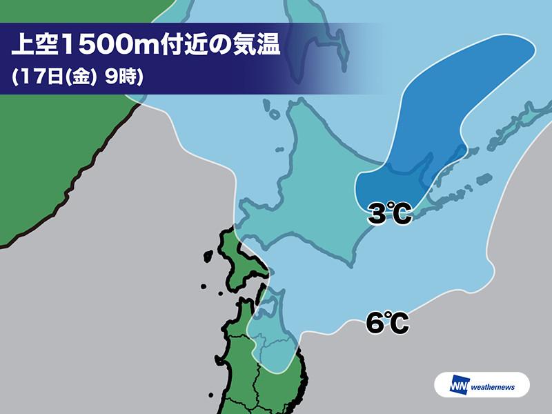 北海道の山は早くも冬の兆し 初雪の可能性も - ウェザーニュース