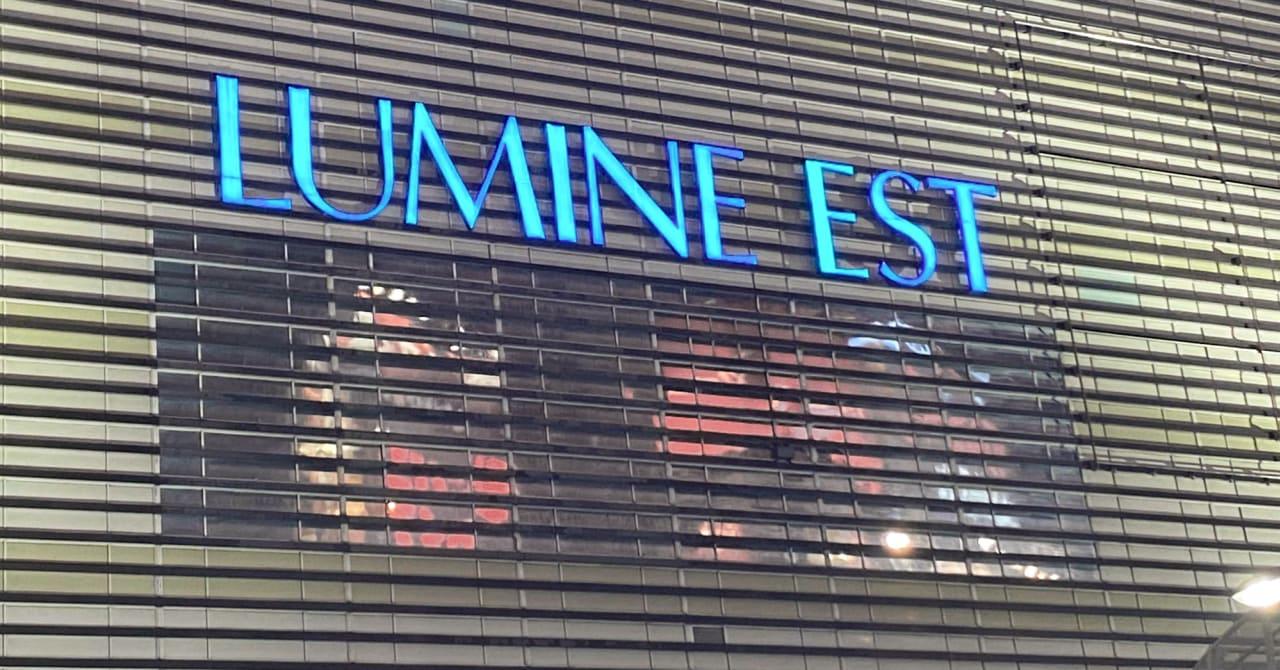 ルミネエスト新宿、2週間で従業員59人がコロナ感染 全館消毒のため臨時休業