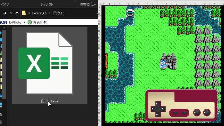 Excelで「ドラゴンクエストIII」をマクロ言語なしで再現した猛者が登場、実際にプレイする様子も公開中 - GIGAZINE