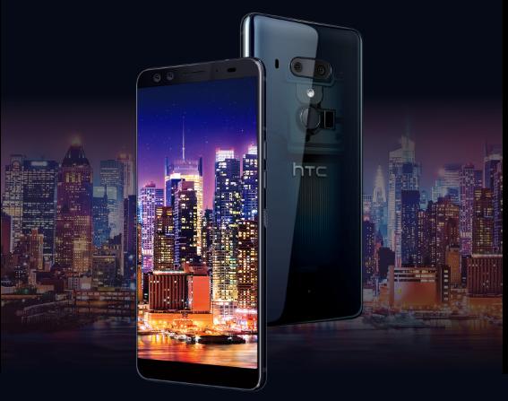 HTCが携帯事業から完全撤退へ スマホコミュニティを閉鎖    36Kr Japan   中国No.1スタートアップメディア日本版