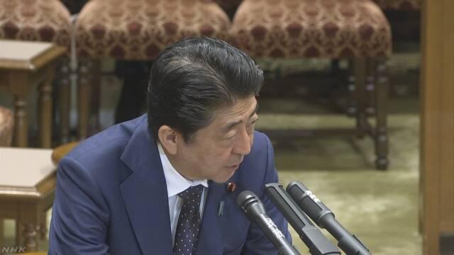 首相「書き換え前の文書を見ても私も妻も関与なしは明確」   NHKニュース