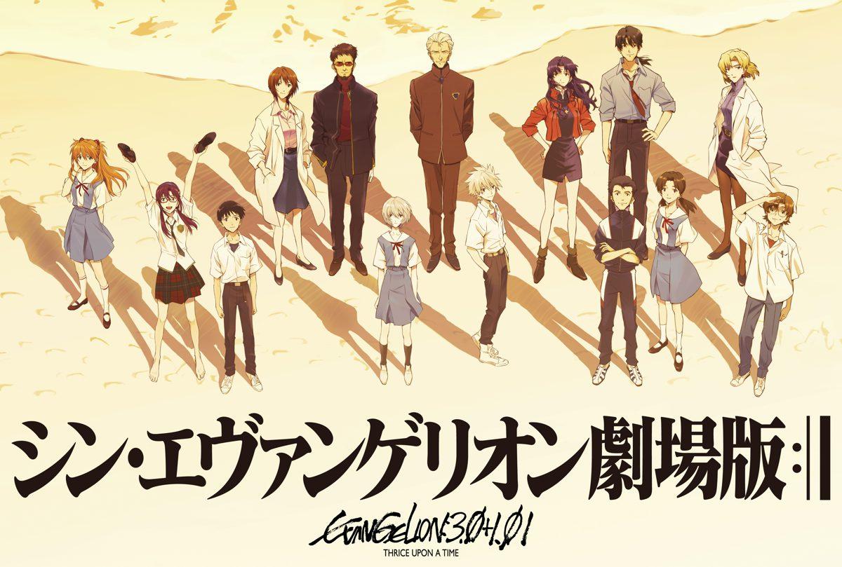 『シン・エヴァンゲリオン劇場版』が日本のAmazon Prime Videoでも配信決定!劇場公開時の映像を調整したバージョンが8月13日から配信