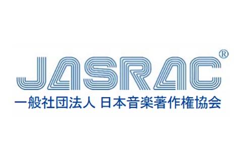JASRAC、結婚披露宴で流す曲に包括使用料を試験導入。1回の式で計15,000円 - AV Watch