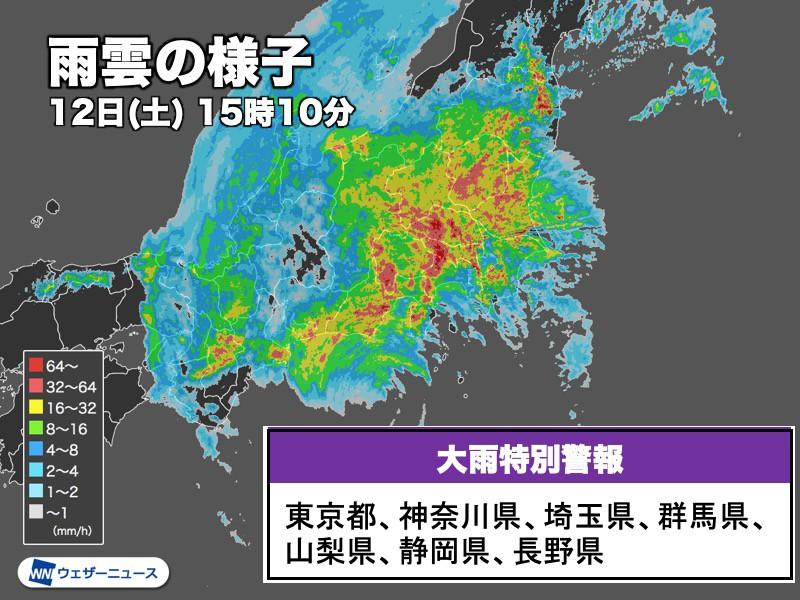 台風 19 号 ウェザー ニュース
