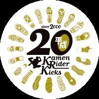 「平成ライダー」全20作品、   あなたが一番好きなのはどれ? 【人気投票実施中】   ねとらぼ調査隊