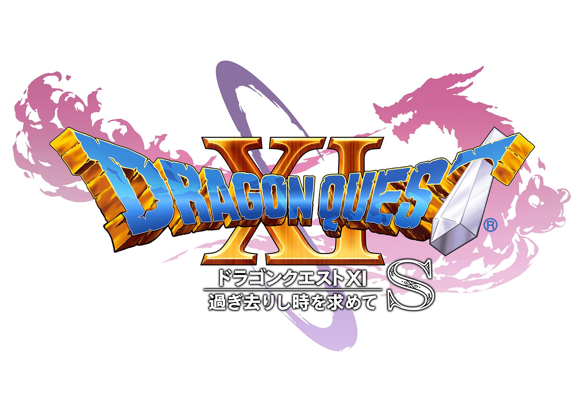 Switch版「ドラゴンクエストXI S」が期間限定で43%オフに! - GAME Watch