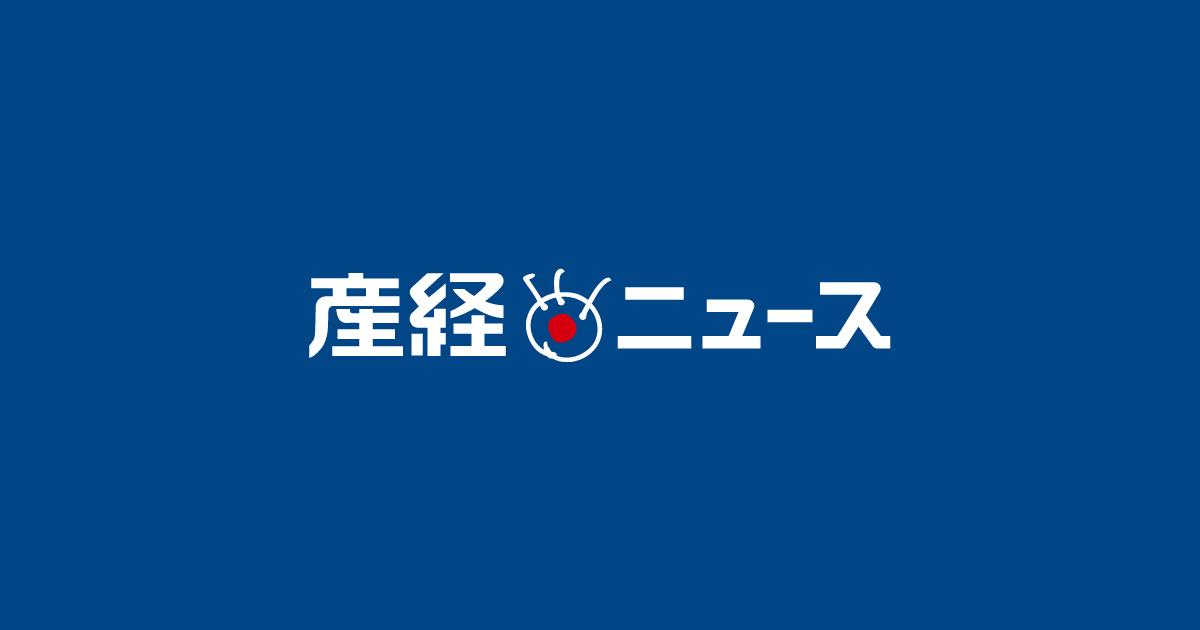 【平昌五輪】よりによって五輪中にダウンとは…韓国の気象衛星故障し、日本の衛星に「ヘルプ!」  - 産経ニュース