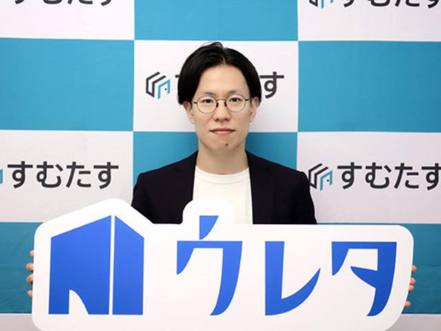 すむたす、マンションの売却価格「すぐ売る」と「高く売る」が同時にわかる「ウレタ」 - CNET Japan