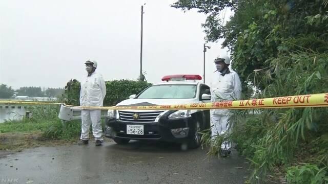 事件 茨城 殺人 県境 町