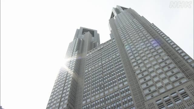 東京都 情報公開制度運用見直し 開示請求受け付けない基準検討 | NHKニュース