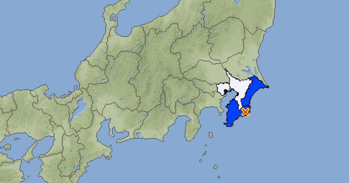 千葉県内で地震が相次ぐ。スロースリップ現象で注意呼びかけ