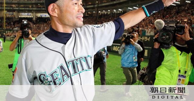イチローが現役引退「大変幸せ」 28年で4367安打:朝日新聞デジタル