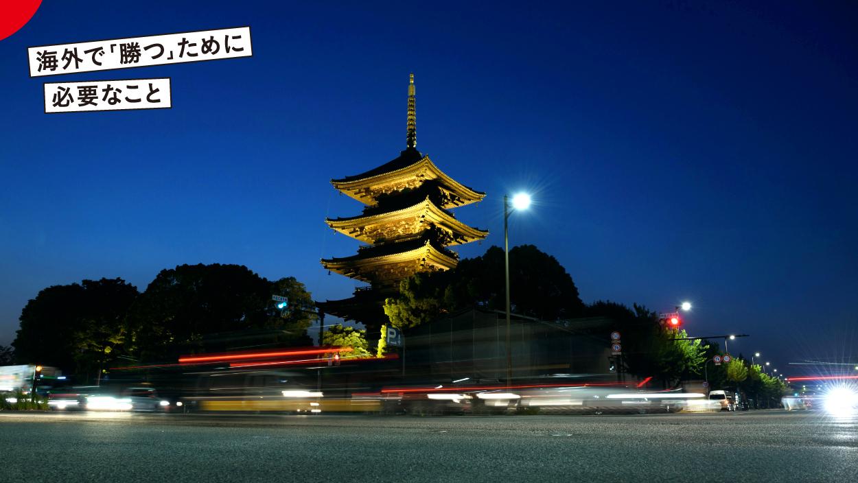 英国人アナリストの辛口提言──「なぜ日本人は『日本が最高』だと勘違いしてしまうのか」 | クーリエ・ジャポン