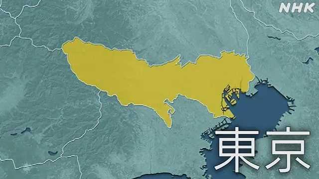 都内570人感染 過去最多|NHK 首都圏のニュース