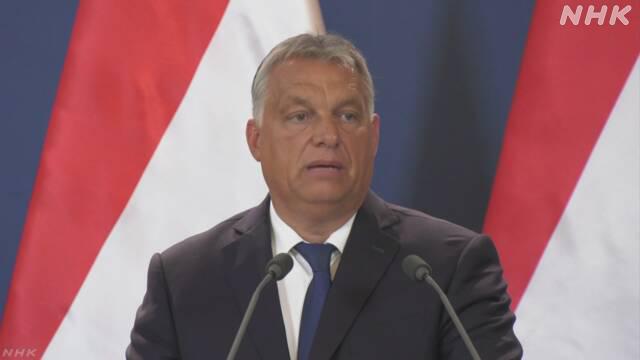 ハンガリー 18歳未満に同性愛などの議論を制限する法案 可決 | LGBT | NHKニュース