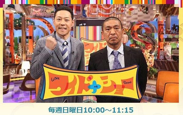 ワイドナショーで株を下げ続ける松本人志 「社会問題を語るには無理がある」という声も | キャリコネニュース