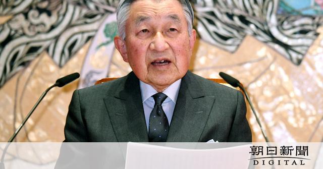 天皇陛下、平成最後の誕生日 涙声で「国民に感謝する」:朝日新聞デジタル